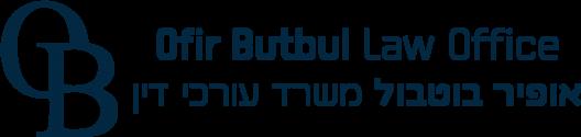 לוגו OB משמאל (1)